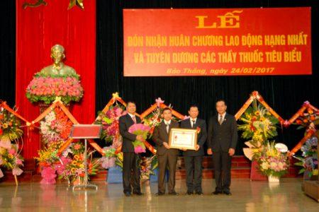 UBND huyện Bảo Thắng tổ chức Lễ Đón nhận Huân chương  Lao động hạng Nhất và tuyên dương các thầy thuốc tiêu biểu năm 2016.